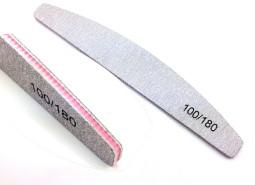 Szürke Reszelő íves,középen Pink 100/180  051